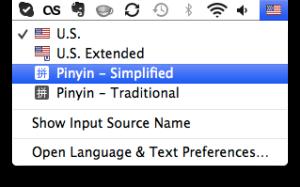 04-input-menu