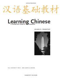 Learning Chinese Yale University