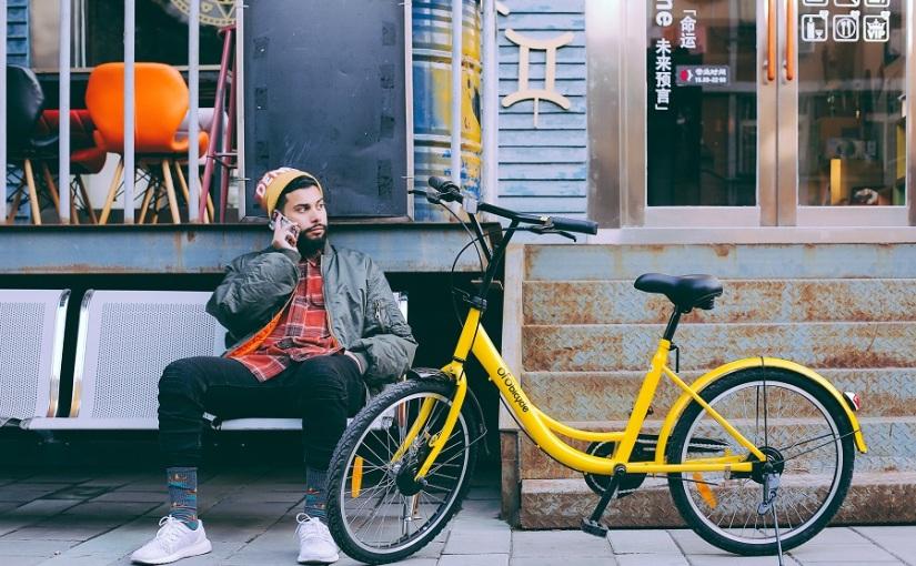 共享单车 Bicycle-sharing system